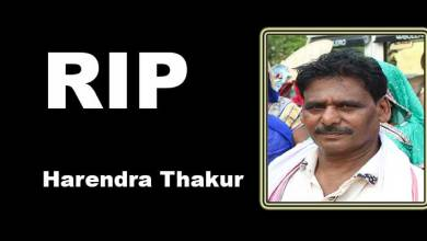 Itanagar: Harendra Thakur, father of Arunachal Front sub-editor Sandeep Kr Thakur, passes away