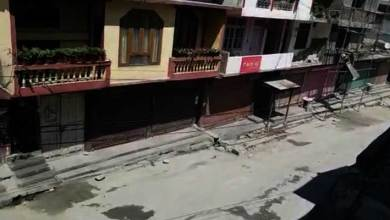 Photo of Arunachal: Rupa town sealed for 72 hrs after detection of 11 COVID-19 cases
