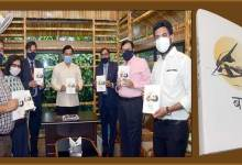 "Photo of Assam CM releases book titled ""Baton Baton Mein"""