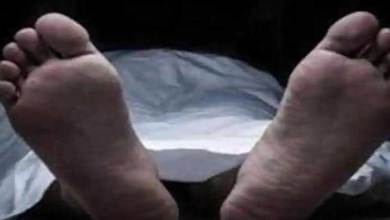 Photo of Arunachal: unidentified body recovered from Hara Hapa