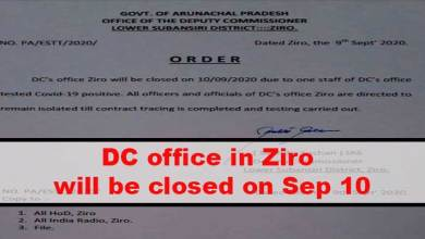 Photo of Arunachal: One staff from DC's office in Ziro found positive for Covid-19