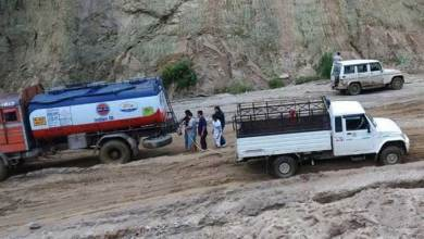 Photo of Arunachal: Kra Daadi DC ask NHIDCL to properly maintain road between Yapap Bogu to Meer