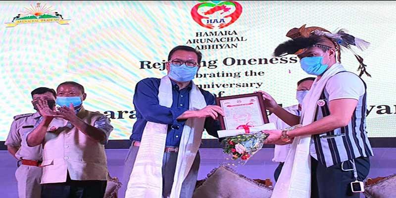 Hamara Arunachal Abhiyan observes 1st Anniversary
