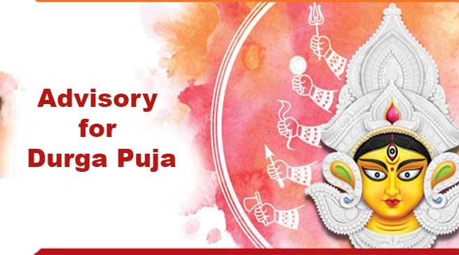 Itanagar- Capital admin issues advisory for Durga Puja celebration