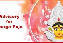 Itanagar- Capital admin issues advisory for Durga Puja celebration