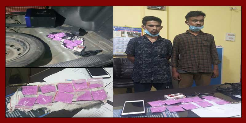 Arunachal: Two Drug Peddlers Arrested In Roing, 50 Gms Brown Sugar Seized