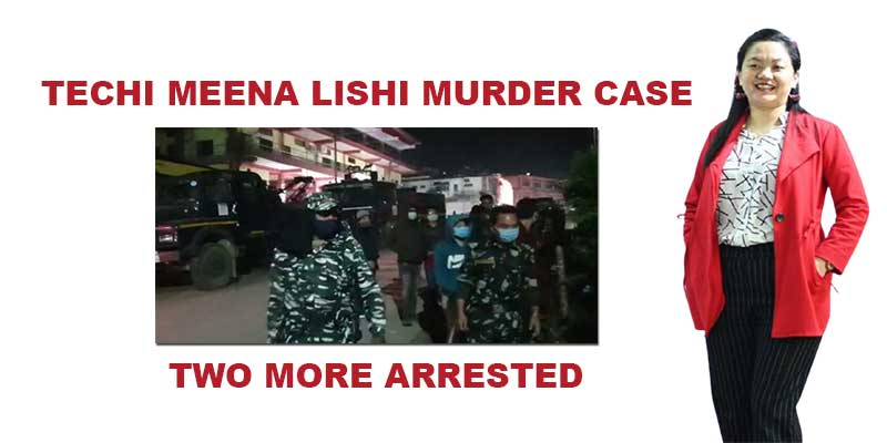 Techi Meena Lishi murder case: Roni's third wife and an employee arrested