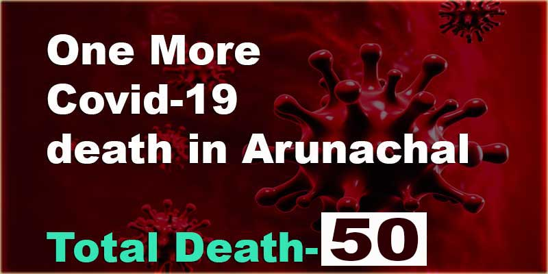 Arunachal:One more COVID-19 death takes toll to 50