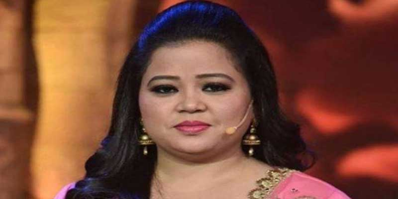Bharti Singh of The Kapil Sharma Show arrested