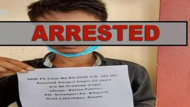 Arunachal: Theft case ofMaharishi Residential Public School, accused arrested with stolen money