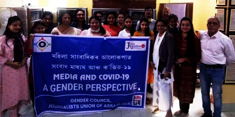 Demand for 'pledge of parity' raised in Gender Council, JUA, meet