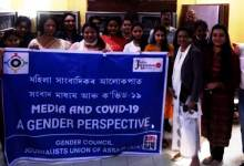 Demand for 'pledge of parity' raised in Gender Council, JUA, meet