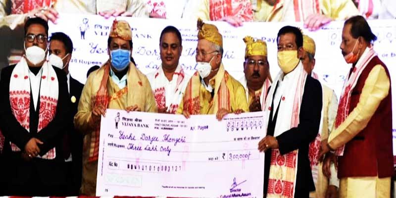 Assam CM presents Siu-Ka-Pha award to noted writer Yeshe Dorjee Thongchi