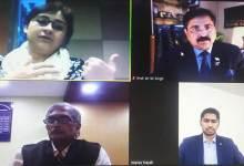 Assam:Higher Education in digital times