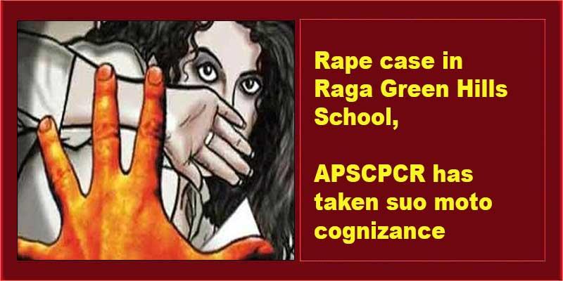 Arunachal: Rape case in Raga Green Hills School, APSCPCR has taken suo moto cognizance