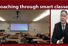 Itanagar: PCCC coaching through smart classes