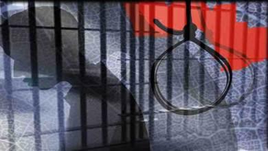 Itanagar: Man commits suicide inside Banderdewapolice lock up