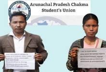 Arunachal: APCSU raises issue of non-inclusion of Chakma, Hajong in electoral roll