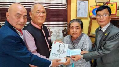 "Arunachal: Book titled ""Lummer Dai'r Rachanawali"" released in 33rd Guwahati Book Fair"