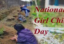 Itanagar: National Girl Child Day celebrated