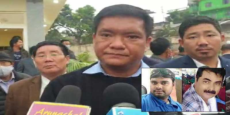 Arunachal govt monitoringabduction of oil employees from Changlang- CM