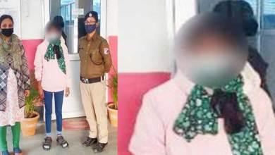 RPF rescued Arunachalee girl from Guwahati Railway Station