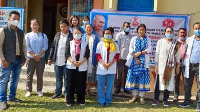 Arunachal: SPARSH Leprosy Awareness Campaign 2021 was launched at Yupia