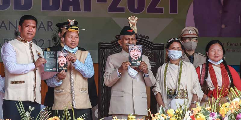 "Itanagar: ""DOJANG NAPONG"" collection of nyishi folktales and fables released by Pema Khandu"