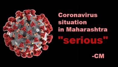 """Coronavirus situation in Maharashtra """"serious""""- Uddhav Thackeray"""