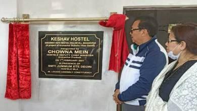 Arunachal: Chowna Mein inaugurates boys hostel of Saraswati Vidhya Niketan at Eraloni village in Mahadevpur