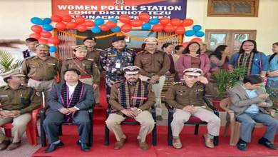 Arunachal's 5th Woman Police Station inaugurated at Tezu