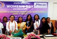 Itanagar:ArSRLM celebrates International Women's Day