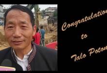 Itanagar: ADM Talo Potom inducted into IAS cadre