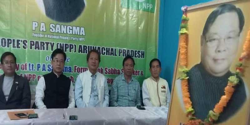 Itanagar: NPP observed 5th Death Anniversary of Late PA Sangma