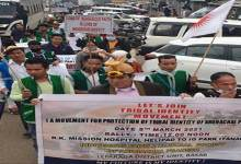 Itanagar:Rally for preservation and protection of tribal identity and culture
