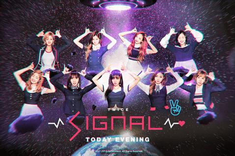 Twiceの新曲SIGNAL