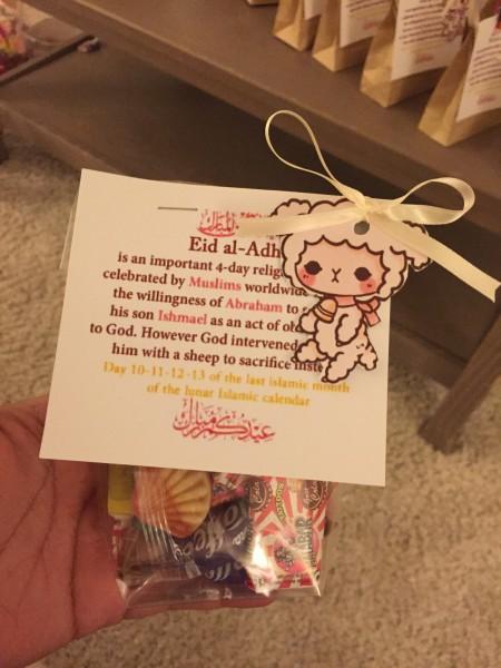 توزيعات لعيد الأضحى جاهزة للطباعة مدونة أروى