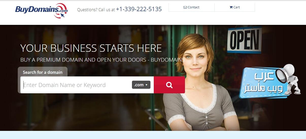 BuyDomains هي شركة حجز الدومينات المميزة