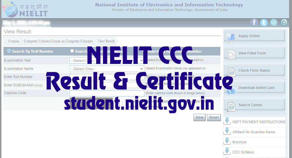 NIELIT CCC Result April 2021 Search by Name & Date