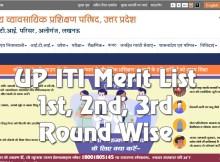 UP ITI Merit List 2021 First, Second, Third Round Cut Off