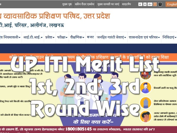 UP ITI Merit List 2021 First, Second, Third Round Cut Off