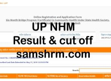 Print your UP NHM CHO Result 2021 & Waiting List. Candidates can also download UP NHM CHO Answer Key 2021 of all sets using the help of www.sams.co.in.