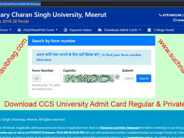 CCS University Admit Card 2021 Back Paper, Regular & Private Exam Scheme