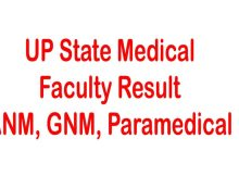 up state medical faculty result anm gnm paramedical