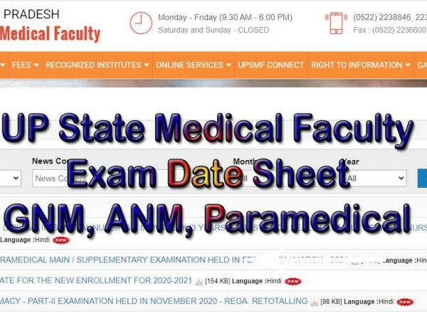 UP State Medical Faculty Exam Date 2021 Sheet ANM, GNM, Paramedical