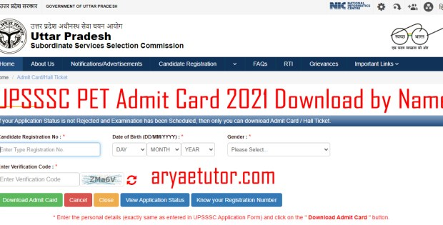 upsssc pet admit card 2021 download by name