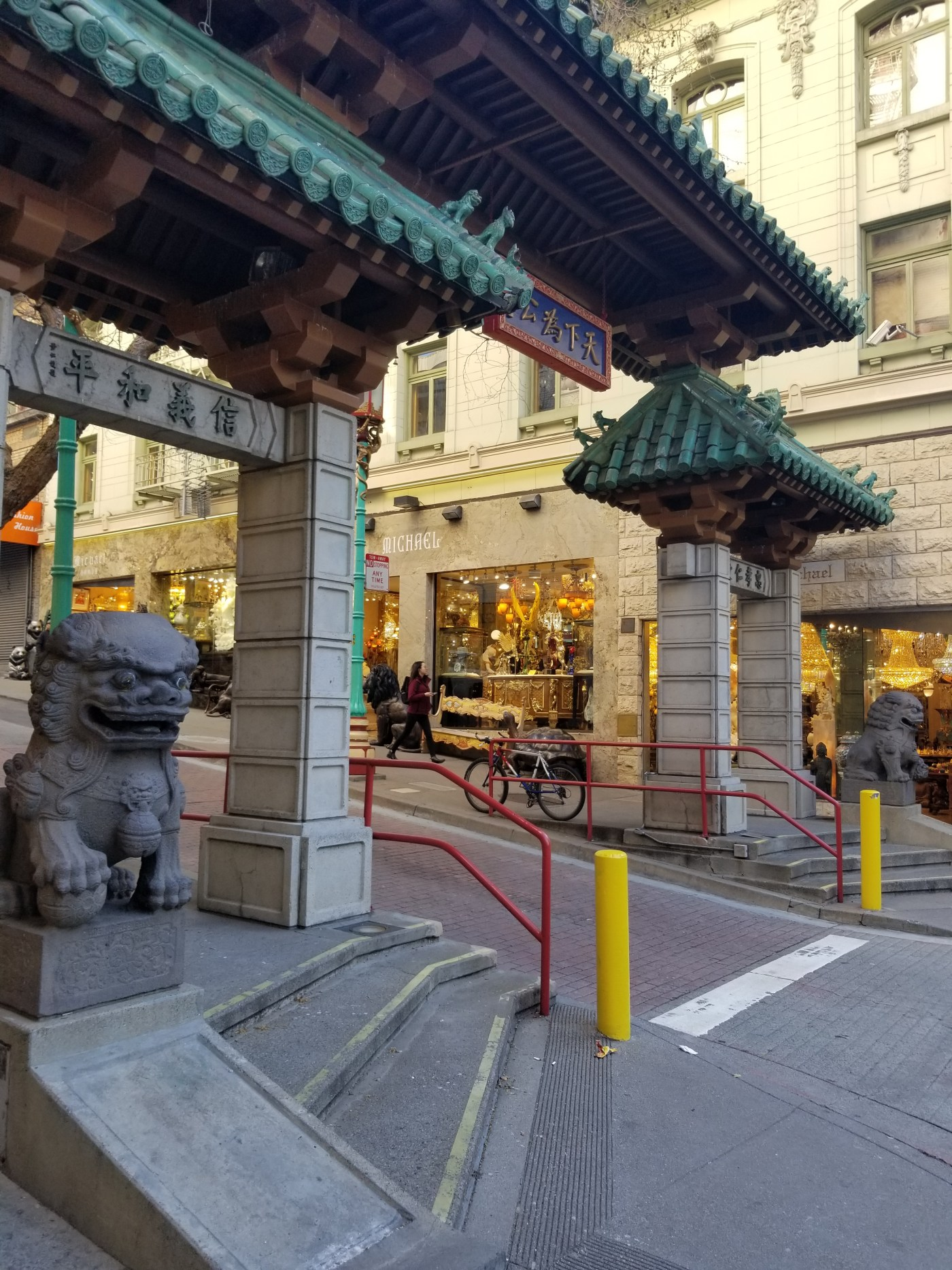 Side view of the Dragon Gate entry into Chinatown, San Francisco, California.
