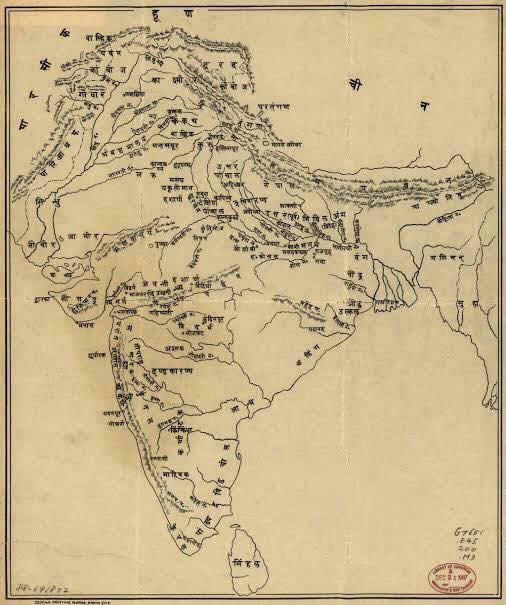 খুলনার দাঙ্গা, আর্য্য এবং সরস্বতী নদী
