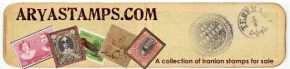 Arya Stamps