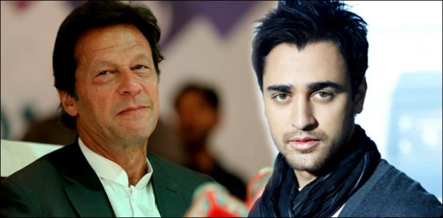 Image result for Bollywood actor Imran Khan mistaken for PTI chairman